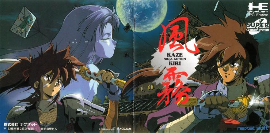 Kaze_Kiri_cover-front