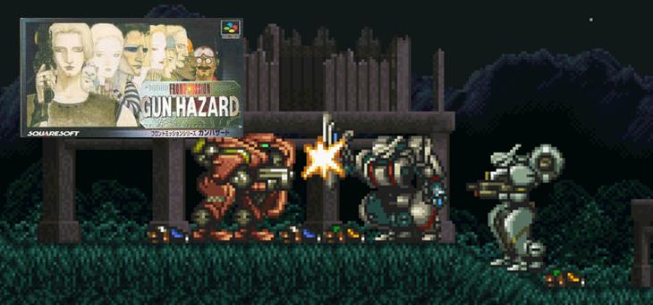 gunhazard